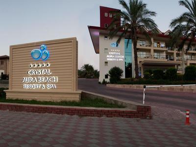 Crystal Aura Beach Resort & SPA Resim Galerisi